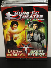 Land of the Brave / The Great General (2-DVDS) Tan Chi Kao, Meng Fei, BRAND NEW!