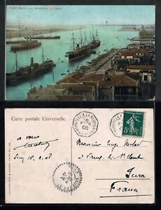 Beautiful Post card from Egypt Port Said 1908 to Jura France