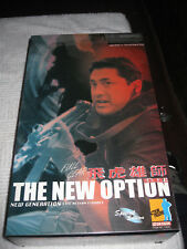 """Dragon Models 1/6 Scale 12"""" The New Option Hong Kong Special Forces 73085 w/ VCD"""