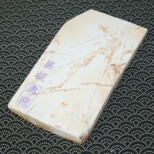Japanese Natural Whetstone Okudo Suita White Lv3.5 411g 85x155x13mm JAPAN b863