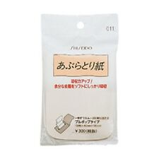 F/S Shiseido Oil Blotting Paper (150 sheets) with Soft Pocket Case PopUp Type