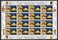 Canada Stamps - Full Pane of 16 - UBC Museum of Anthropology #1778 - MNH