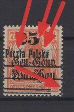 POLAND, POLSKA STAMPS, 1918 Fi. 13 WITH ERROR ** + WARRANTY!
