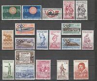 s37684 ITALIA MNH 1960 Complete Year set 19v Annata Completa
