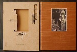 JAPAN Takato Yamamoto Art Book: Allure of Pharmakon