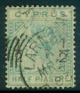 CYPRUS : 1882. Stanley Gibbons #23 Very Fine, Used. Catalog £75.00