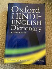 The Oxford Hindi-English Dictionary (1993, 2006 Print)