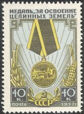 Russia 1957 Agriculture/Farming/Wheat/Crops/Tractor/Medals/Food 1v (n33111)