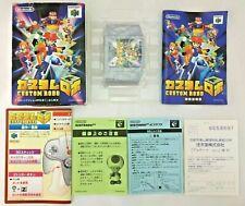 Custom Robo - Jeu Nintendo 64 N64 - complet - JAP Japan