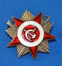 Russian WW II - Commemorative Decorative Military Russian Pin