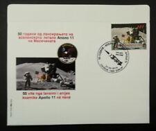 MACEDONIA NORTH 2019 - The 50th Anniversary of Launching Apollo 11 FDC