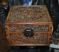 China Huanghuali Wood Carved Bat Eight treasure symbol Jewelry Boxes storage box