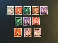 Qatar Stamps. QE11. Small mint and used collection.