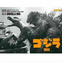 Toho SFX Movies Authentic Visual Book vol.19 Godzilla 1955 Godzilla Store Japan