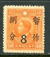 China 1937 Republic 8¢ Provisional Surcharge on 40¢ SYS MNH Z550