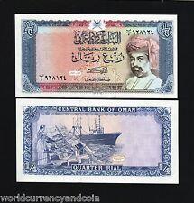 OMAN 1/4 RIAL P24 1989 RUNNING # SULTAN SHIP FISH UNC GULF MONEY BILL 3 BANKNOTE