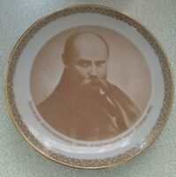 1990,Vintage wall plate of the USSR Taras Shevchenko,Poltava
