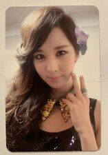 SNSD Girls' Generation SoShi TTS Subunit Seohyun Twinkle Photocard
