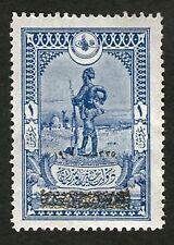 Briefmarken aus der Türkei