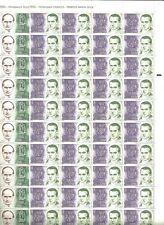 ESPAÑA-2568/69 Europa CEPT Garcia Lor Pliegos de 80 sellos nuevos sin fijasellos