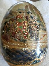 Vintage Chinese Satsuma Egg Geisha Girl Motif Hand-Painted & Moriage With Stand
