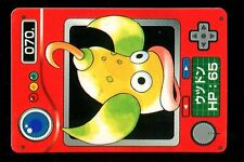 POKEMON JAPANESE BANDAI POCKET MONSTERS POKEDEX N°   70 WEEPINBELL BOUSTIFLOR