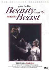 Beauty and the Beast (1946) DVD - Jean Cocteau (NEW) / NO CASE (Only Cover & Dis
