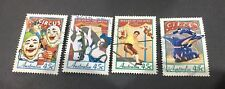 Australian 1997 Australia Circus set of 4 Sheet stamps, used Off Paper