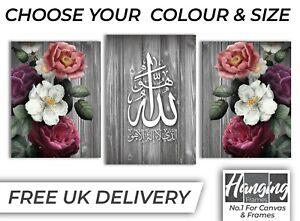 Islamic Canvas Frame Wall Art Set Modern Style Allah Muslim Quran Wedding Gift
