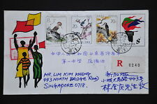 China PRC JF1 Stamped Envelope - Registered with Shandong-Jinan cds 1983.9.7