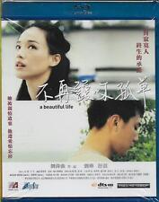 Immortal Story Blu Ray Remastered Ed. Yon Fan Sylvia Chang Tsurmi Shingo NEW