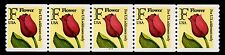 UNITED STATES, SCOTT # 2518, STRIP OF 5 PNC COIL # 2222, FLOWER F RATE, MNH