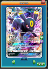 RA Umbreon-GX 80/149 - Pokemon Trading Card Game PTCGO Digital card online