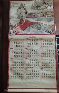 Vintage Korean Style Scroll Calenders Art Antique Decor Asian Old Woven