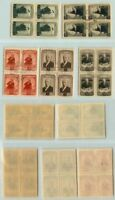 Russia USSR ☭ 1945 SC 1002-1006 used CTO block of 4 . f5702a7