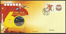 China 2016  Special FDC  The 60th Ann of Spaceflight Space Stamp