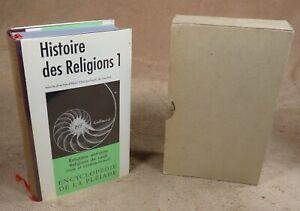 LA PLEIADE : ENCYCLOPEDIE DE LA PLEIADE / HISTOIRE DES RELIGIONS 1 - 1970