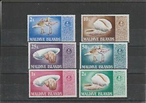 MALDIVES 1968 BIRD&SHELLS SET VLHM VF