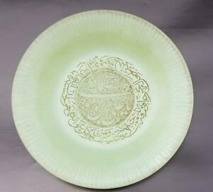 Museum quality islamic Persian stone plate with handengraved quran verses