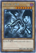 Yugioh OCG TCG Red-Eyes B. Dragon DP18-JP000 Holographic Japanese