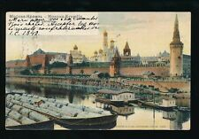 Russia MOSCOU-KREMLIN General View across river barges house boats 1904 u/b PPC