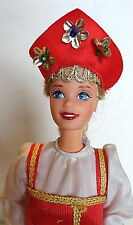 DOLLS OF THE WORLD Barbie {1996} Russian Traditional Costume VERY NICE!
