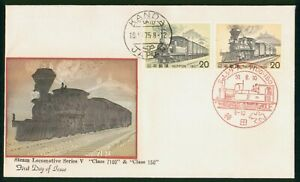 Mayfairstamps Japan 1975 Trains Metal Cachet First Day Cover wwo1453