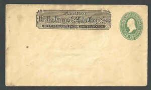 1874 U317 2c Green On Amber Manila Die 88 Size 8 Mint Entire W/Printed Wells----