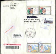 LEBANON - KAZAKHSTAN: Front cover with cancelled stamps on envelope used