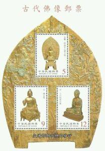 [SJ] Ancient Buddhist Statues Taiwan 2001 Art Culture Buddha Religious (ms) MNH