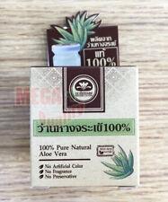 100% Pure natural aloe vera organic gel reduce premature aging hydration skin