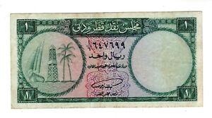 QATAR et / and DUBAI Billet 1 RIYAL ND 1963 P1 RARE BON ETAT VG+