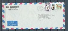 Middle East Trucial Abu Dhabi UAE ovpt 1972 commercial cover