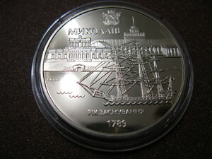 Ukraine coin 5 UAH 2009: 220 Years of the City of Mykolaiv ( Nikolaev) UNC